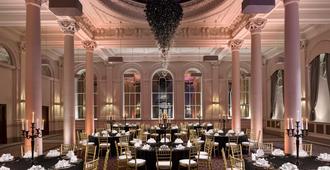 爱丁堡乔治酒店 - 爱丁堡 - 餐馆