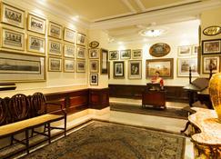 新德里帝国酒店 - 新德里 - 大厅