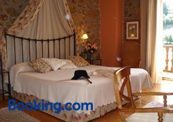 帕拉西奥加西亚基哈诺酒店 - 桑坦德 - 睡房
