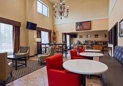 温莎普安特贝斯特韦斯特套房酒店-AT&T中心 - 圣安东尼奥 - 餐馆