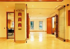 海德公园酒店 - 悉尼 - 大厅