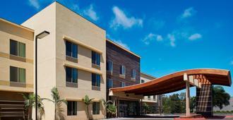 圣迭戈卡尔斯巴德费尔菲尔德酒店 - 卡尔斯巴德