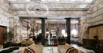 特拉法加广场豪华酒店 - 伦敦 - 大厅