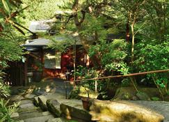 华坊日式旅馆 - 南小国町 - 户外景观