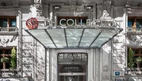 Nh系列马德里阿瓦斯卡尔酒店 - 马德里 - 建筑