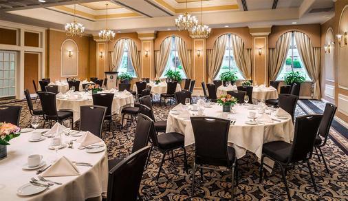 维多利亚太平洋大酒店 - 维多利亚 - 宴会厅