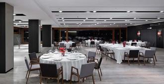 阿尔玛潘普洛纳酒店 - 潘普洛纳 - 宴会厅