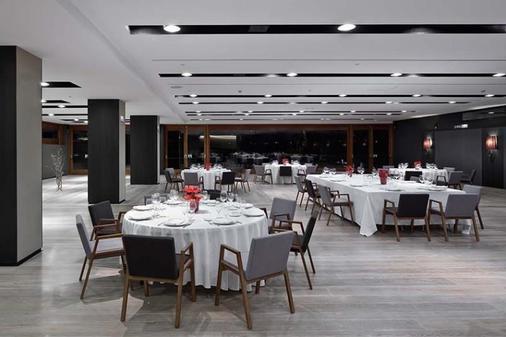 阿尔玛潘普洛纳木嘉德贝罗索酒店 - 潘普洛纳 - 宴会厅