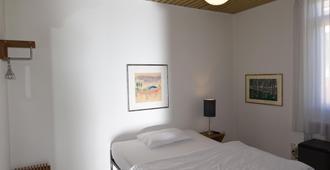 卢加诺斯特拉舒适迷人酒店 - 卢加诺