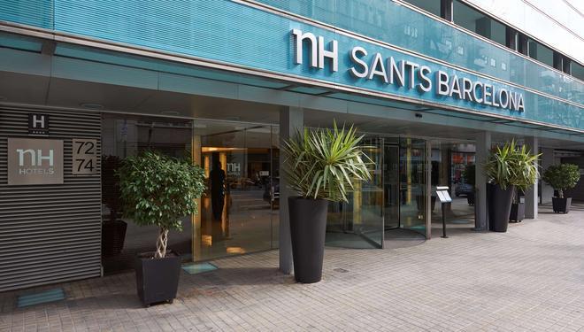桑特斯巴塞罗那nh酒店 - 巴塞罗那 - 建筑