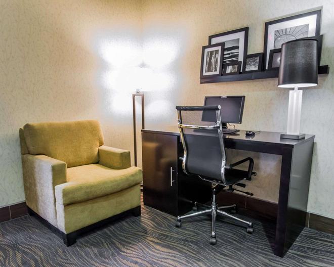安眠酒店 - 路易斯威尔 - 商务中心