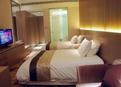 嘉兴沙龙国际酒店 - 嘉兴 - 睡房