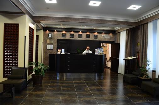 极光精品酒店 - 哈尔科夫 - 柜台