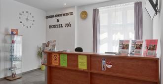 70 年代和皇后公寓青年旅舍 - 克拉科夫 - 柜台