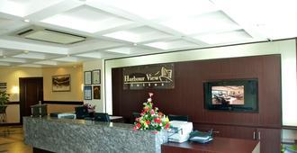 海港景酒店 - 达累斯萨拉姆 - 柜台