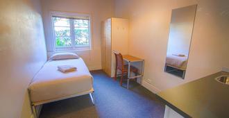 剑桥寄宿客房旅馆 - 悉尼 - 睡房