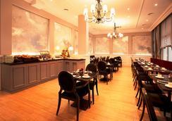 美因河畔法兰克福维多利亚酒店 - 法兰克福 - 餐馆