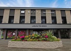海茵娜酒店拉格娜登堡 - 蒲郡市 - 建筑