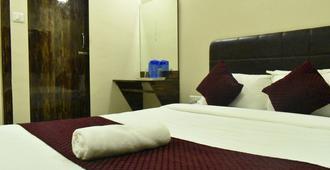 阿勒阿里夫酒店 - 孟买 - 睡房