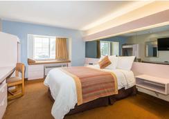 堪萨斯城机场麦克罗特套房酒店 - 堪萨斯城 - 睡房