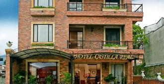 卡斯蒂利亚里奥酒店 - 佩雷拉 - 建筑