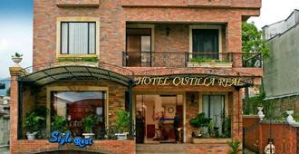 卡斯蒂利亚里奥酒店 - 佩雷拉