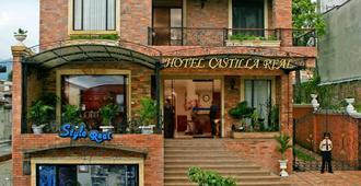 卡斯蒂利亚酒店 - 佩雷拉