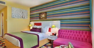 伊斯坦布尔qua酒店 - 伊斯坦布尔 - 睡房