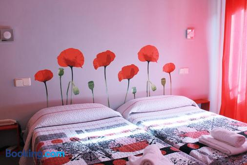 提卡尔一号酒店 - 马德里 - 睡房
