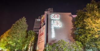 台中沐兰精品旅馆 - 台中 - 建筑