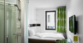 哥本哈根沃克阿普-伯格嘉德酒店 - 哥本哈根 - 睡房