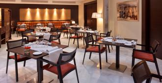 维多利亚nh系列酒店 - 格拉纳达 - 餐馆