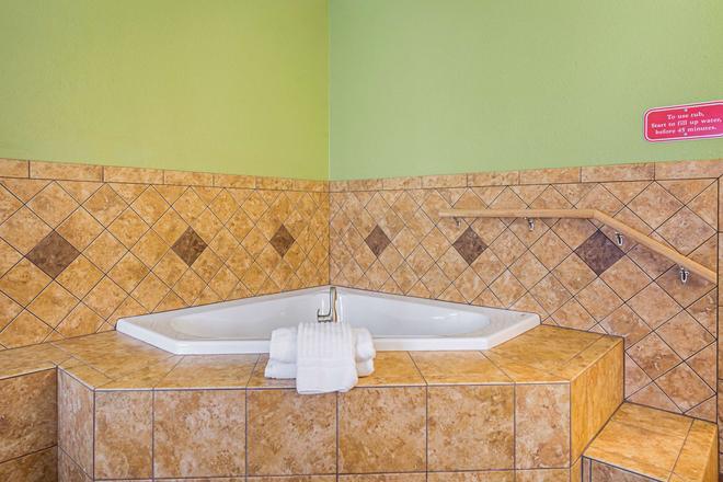 凯富套房酒店 - 代顿 - 浴室
