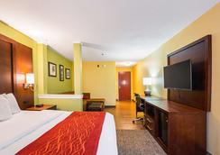 凯富套房酒店 - 代顿 - 睡房