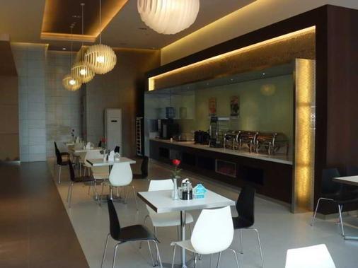 Jinjiang Inn Changzhou Zhongwu Street Lihua Branch - 常州 - 餐馆