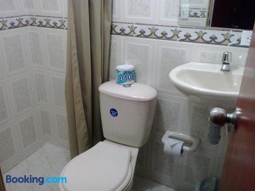 卡萨加布里埃拉酒店 - 波哥大 - 浴室