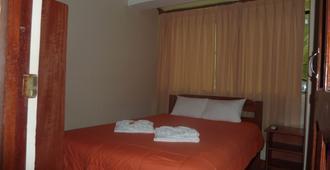 维拉约科住宿加早餐旅馆 - 马丘比丘 - 睡房