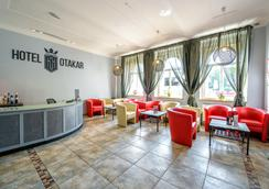 布拉格梅林酒店 - 布拉格 - 酒吧