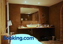 运河豪华B&B住宿加早餐酒店 - 布鲁日 - 浴室