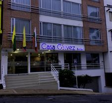 加尔韦斯酒店