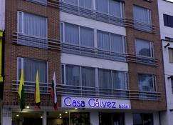 加尔韦斯酒店 - 马尼萨莱斯 - 建筑