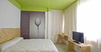 波萨达德艾尔夏弗兰旅馆 - 马德里 - 睡房