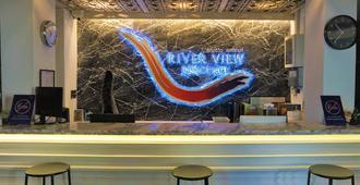 河景宾馆 - 曼谷 - 酒吧