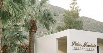 棕榈山Spa度假酒店 - 棕榈泉 - 户外景观
