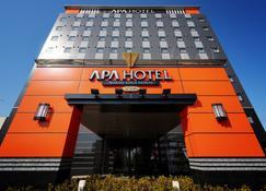 茨城古河站前 APA 酒店 - 古河市 - 建筑