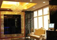 华丽铜锣湾酒店(原香港华丽精品酒店) - 香港 - 大厅