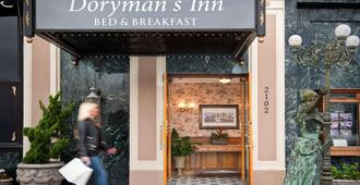 多里曼斯海滨酒店 - 纽波特海滩 - 户外景观