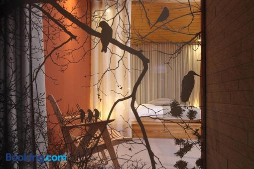 诺克斯酒店 - 卢布尔雅那 - 客厅