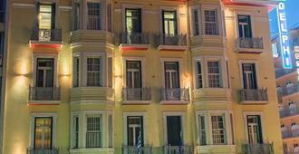 德尔福艺术酒店 - 雅典 - 建筑