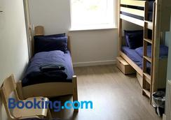 格伦尼维斯青年旅舍 - 威廉堡 - 睡房